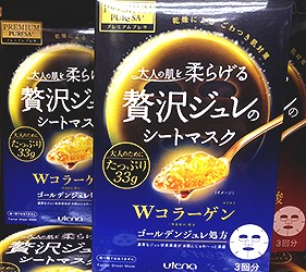 utena 膠原蛋白極致奢華黃金凍凝面膜 プレミアムプレサ ゴールデンジュレマスクCO