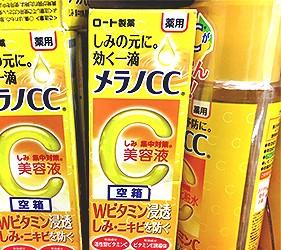 樂敦製藥 Melano CC高純度維他命美白化妝水 ロート製薬 メラノCC薬用しみ集中対策美容液