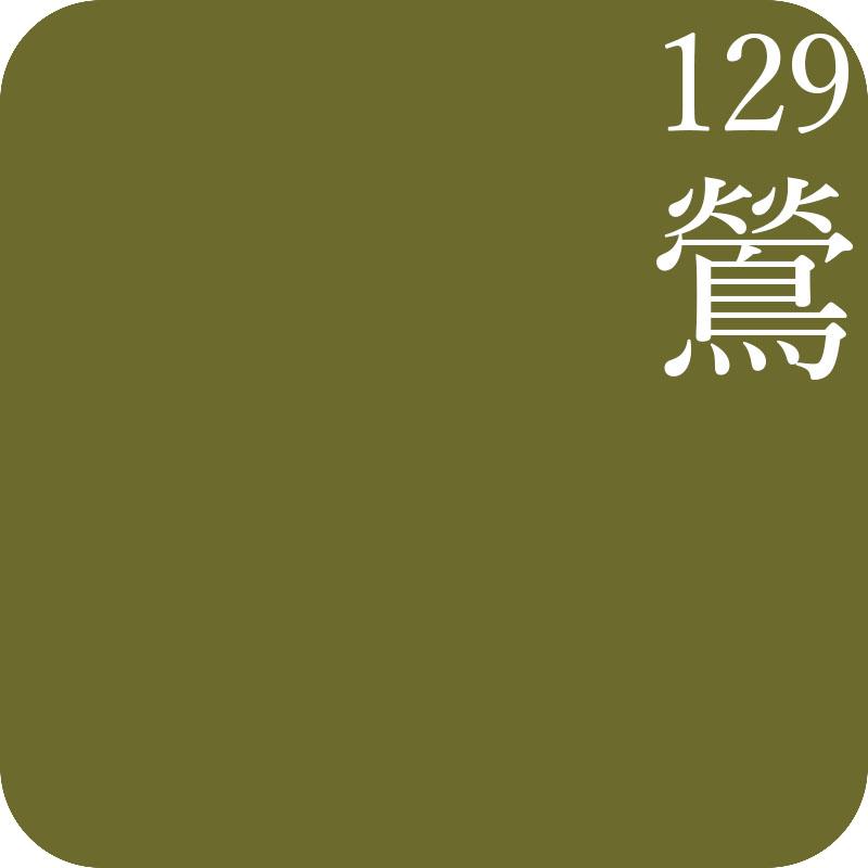 日本傳統色和風美學日式美感世界觀日常風景設計藝術