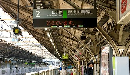 往原宿・澀谷・品川方向的列車即將進站