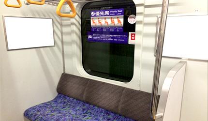 日本電車博愛座