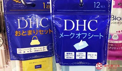 日本DHC