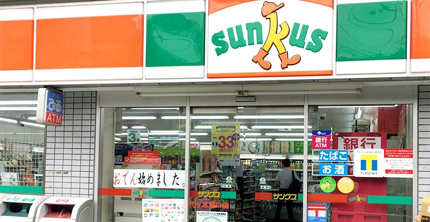 「樂吃購!日本」日本便利商店情境對話全攻略