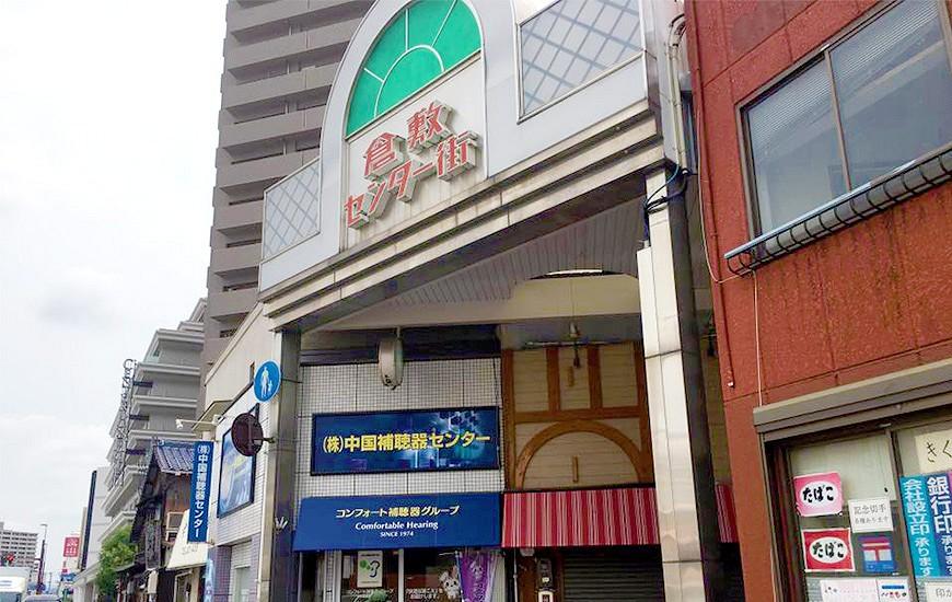 日本岡山自由行秘密散步路線──倉敷商店街小探險