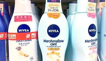 「樂吃購!日本」藥妝店購物日語攻略!身體乳液示意圖
