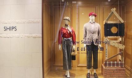 推薦日本東京自由行年末折扣季可購買的服飾品牌適合都會時尚男女性以及休閒風格SHIPS