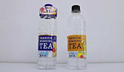 日本SUNTORY透明奶茶與透明檸檬紅茶,日本便利商店超市可買