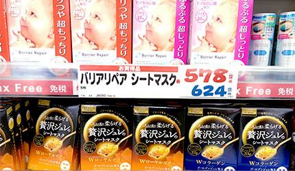 「樂吃購!日本」藥妝店購物日語攻略!面膜種類與成分