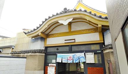 東京錢湯三軒茶屋車站「榮湯」門口