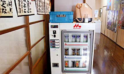飲料牛奶販賣機