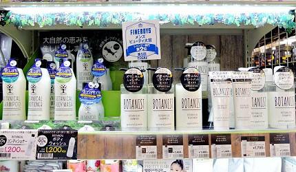 BOTANIST洗髮乳潤髮乳沐浴乳
