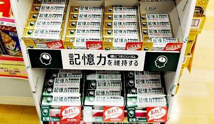 日本記憶口香糖