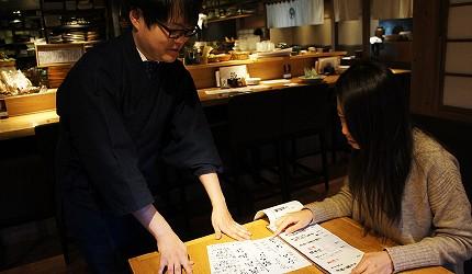 東京銀座和食居酒屋推薦銀政爐端燒店長推薦菜色