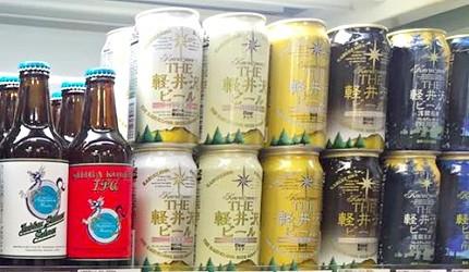 輕井澤啤酒