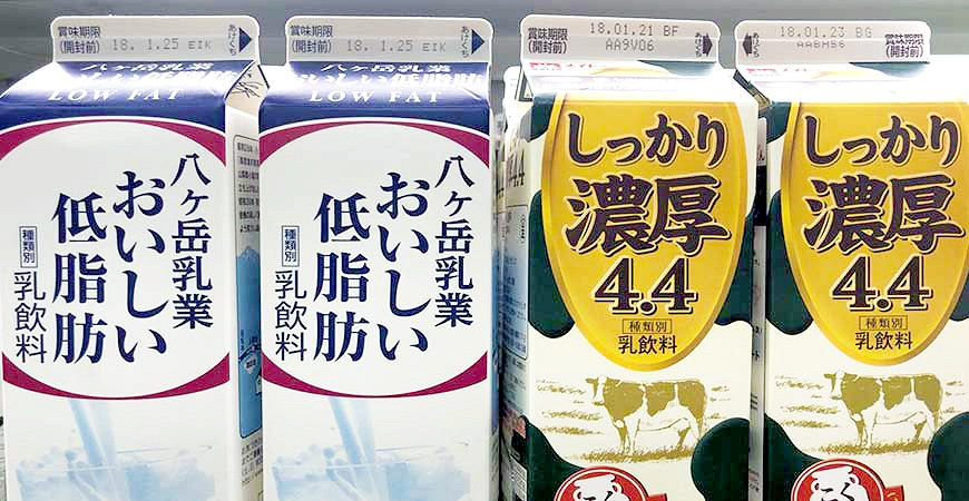 日本牛奶飲品乳飲料