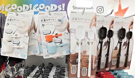 日本百圓商店