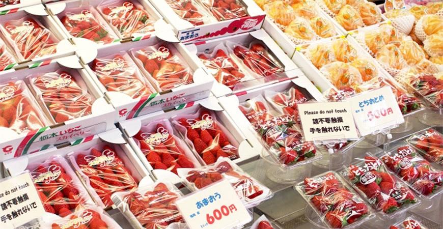 日本超市草莓示意圖 width=