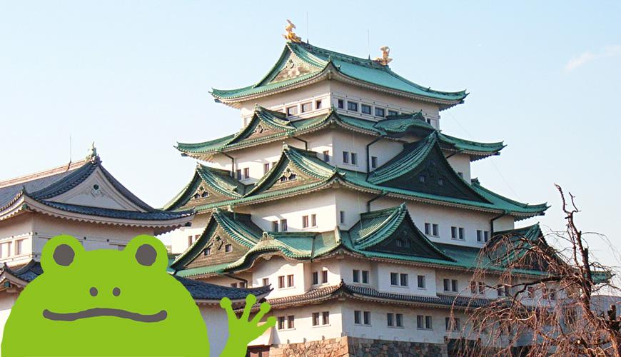 app旅蛙旅行青蛙旅かえる日文攻略聖地巡禮景點