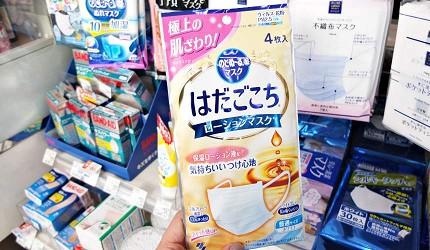 小林製藥推出的「乳液口罩」