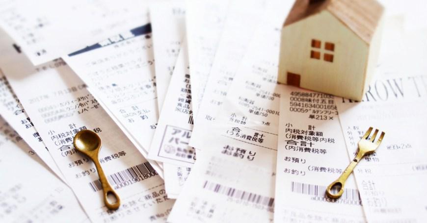 第一次東京自由行安排行程以及控制預算餐廳食物三餐消費用餐預算教學攻略昂貴便宜划算
