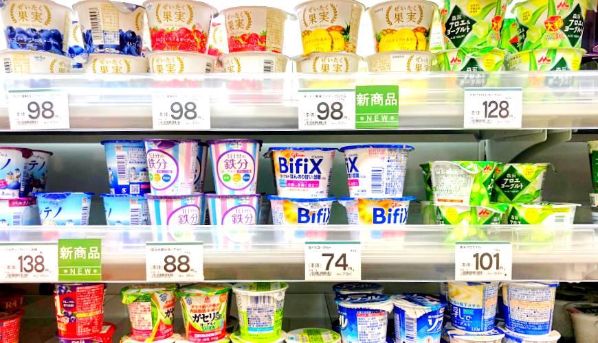 日本便利商店、超市優格照片