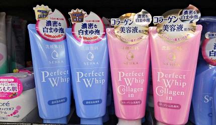 資生堂 洗顏專科超微米潔顏乳