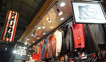 「阿美橫丁」在戰後是販賣美國物資和舶來品的黑市