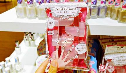 百圓商店的「Nail Guard 塗甲輔助夾」