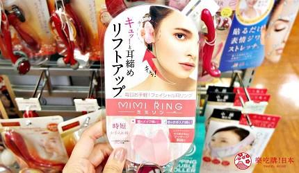 MIMI RING耳朵彈力帶