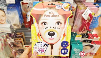 Dog Face Up Belt立體小顏美容束帶