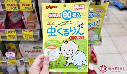 Pigeon 嬰兒天然草本防蟲貼片