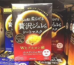 utena 玻尿酸極致奢華黃金凍凝面膜 プレミアムプレサ ゴールデンジュレマスクHA