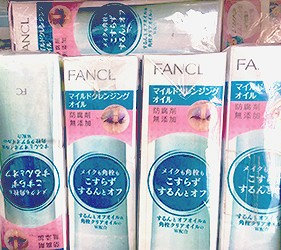 FANCL 新淨化卸妝油ファンケルマイルドクレンジングオイル