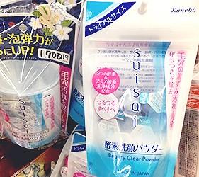 佳麗寶 suisai酵素洗顏粉 SUISAI ビューティクリアパウダーA