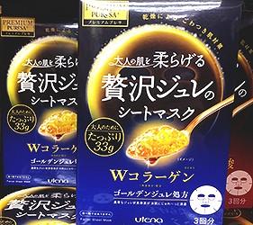 utena 胶原蛋白极致奢华黄金冻凝面膜 プレミアムプレサ ゴールデンジュレマスクCO