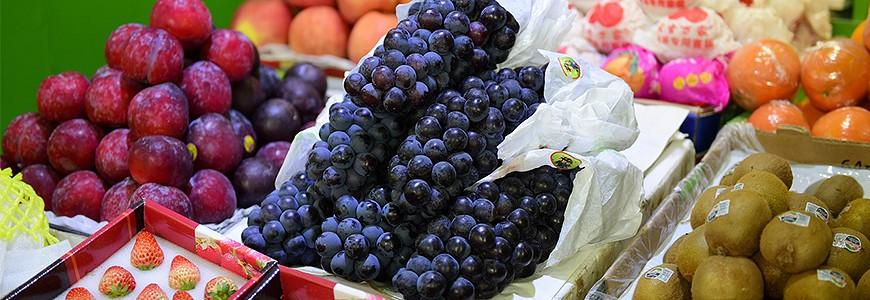日本的时令水果葡萄、草莓、水蜜桃、哈密瓜