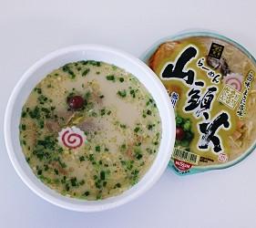 日本人氣拉麵店泡麵山頭火旭川豚骨鹽味拉麵泡好的狀態
