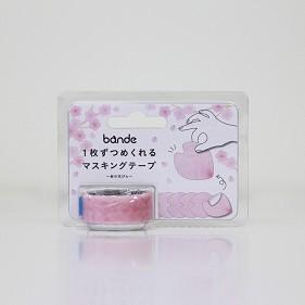 日本櫻花限定商品紙膠帶bande櫻花瓣