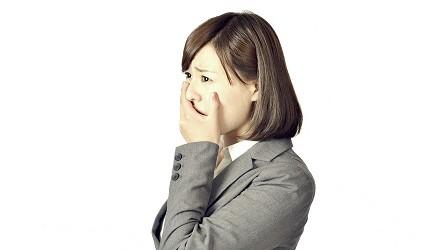 日本女生在婚活中流泪