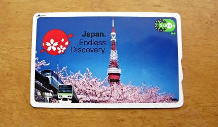 日本自由行交通全攻略东京西瓜卡全国互通资格交通IC卡收藏一览SUICA-Monorail东京铁塔设计期间限定贩售