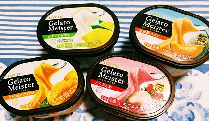 日本必吃義式冰淇淋