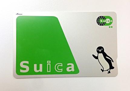 日本自由行交通全攻略Suica西瓜卡东京全国互通资格交通IC卡收藏一览