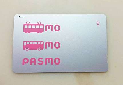 日本自由行交通全攻略PASMO卡東京全國互通資格交通IC卡收藏一覽