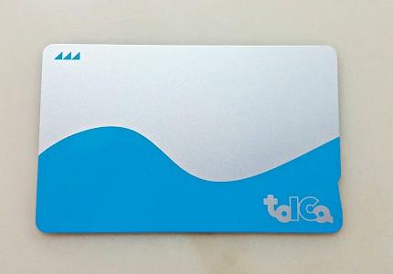 日本自由行交通全攻略TOICA卡中日本名古屋全国互通资格交通IC卡收藏一览