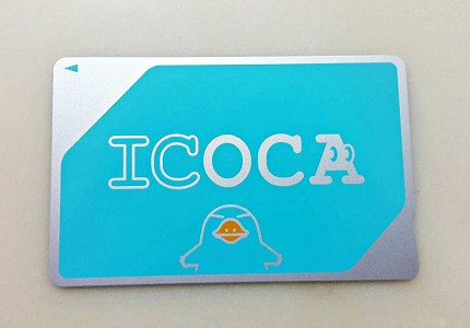 日本自由行交通全攻略ICOCA卡关西全国互通资格交通IC卡收藏一览