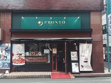日本连锁咖啡店