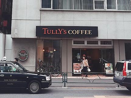 日本連鎖咖啡店