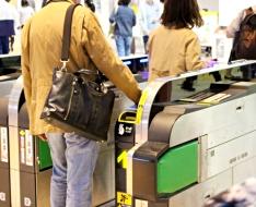 日本自由行交通全攻略指南日本全国互通资格交通IC卡收藏一览