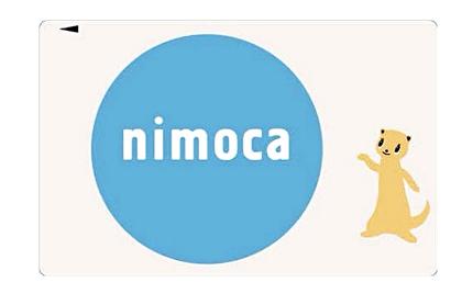日本自由行交通全攻略nimoca卡九州福岡全國互通資格交通IC卡收藏一覽