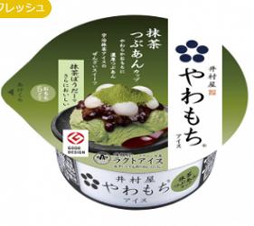 井村屋麻糬冰